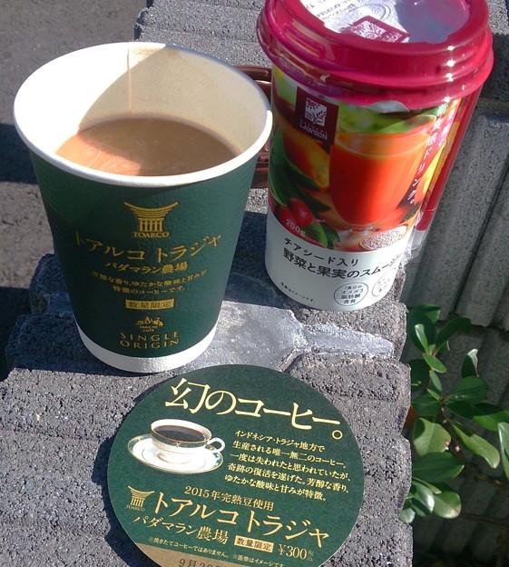 ローソン幻のコーヒー