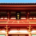 写真: 鶴岡八幡宮アップ