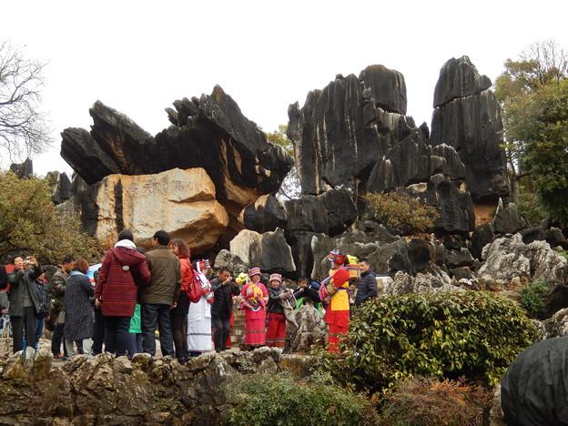 雲南省 世界遺産 石林 #5