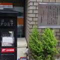 江の島~郵便差出箱