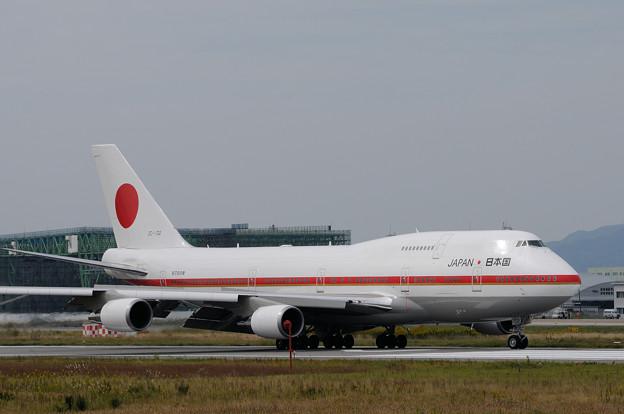 Photos: D300s_20151015_326 日本国政府専用機4@美保基地