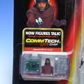 写真: Hasbro_STAR WARS EPISODE I comm tech Naboo Royal Guard with BLASTER PISTOL and HELMET_003