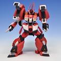写真: 電撃ホビーマガジン付録_スーパーロボット大戦オリジナルコレクションフィギュアX PTX-003 GESPENST Mk-III ALTEISEN_001