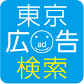 2014 adsearch_banner