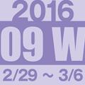 2016w09