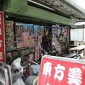 写真: s2013_0711-0942_CIMG2490中山
