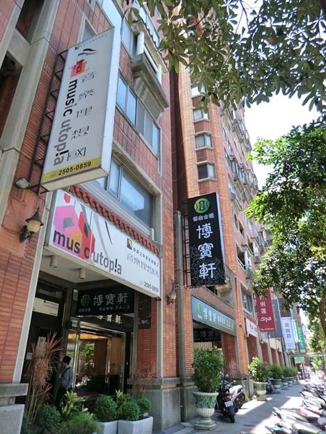 s2013_0711-1136_CIMG2503昇恒昌免税店