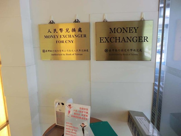 s2013_0711-1148_CIMG2513昇恒昌免税店