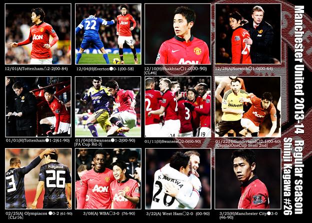 Photos: 13-14その2
