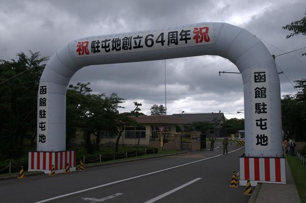 函館駐屯地祭 (1)