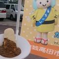 写真: コカ西売店、昨日と違うー。安芸高田市観光協会さんがやってるのかな?鹿肉のキーマカレーをイギリスパンに付けて食す、鹿カレー(500円)うまーい^ω^