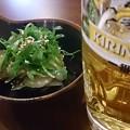 写真: 浜松ついったー\^^/まずは祝杯ヽ(´▽`)ノ
