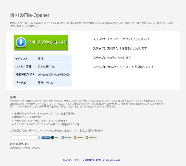 file-opener