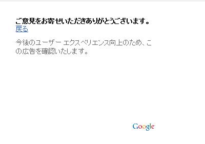 http://art9.photozou.jp/pub/119/2912119/photo/208964013_org.v1417518117.png