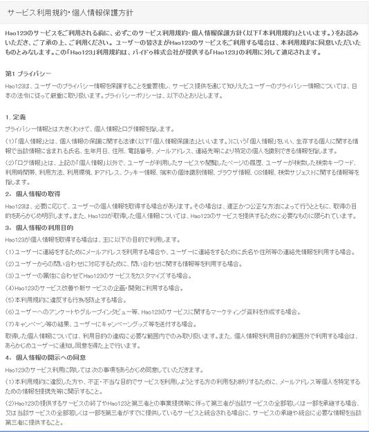 Hao123.com_CM2