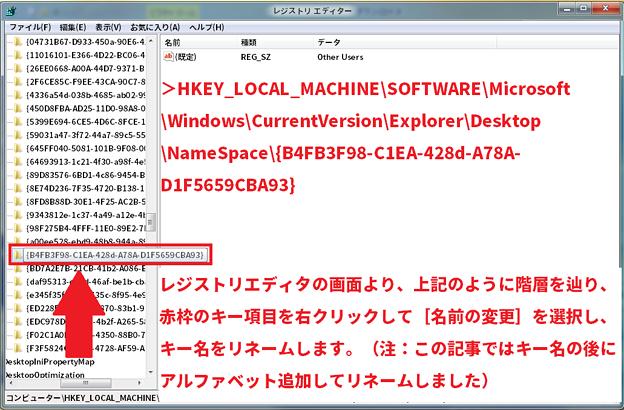 windows 8.1 カスタム2
