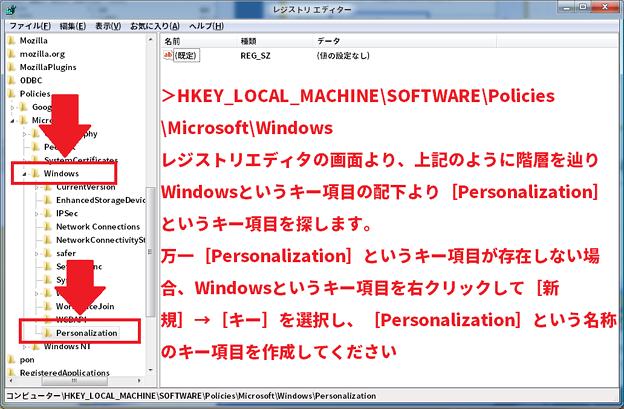 windows 8.1 カスタム3