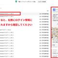 写真: google4