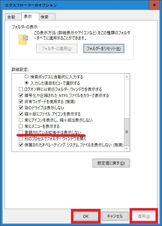 http://art9.photozou.jp/pub/119/2912119/photo/228683651_org.v1443967864.jpg
