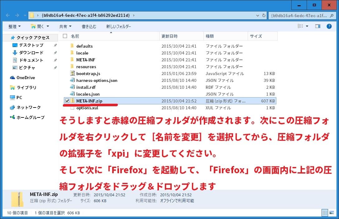 http://art9.photozou.jp/pub/119/2912119/photo/228683766_org.v1443967866.jpg
