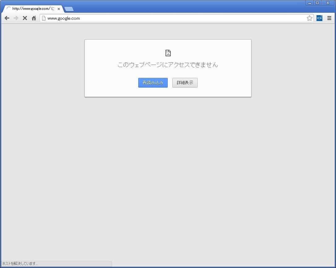 http://art9.photozou.jp/pub/119/2912119/photo/229670064_org.v1445956351.jpg