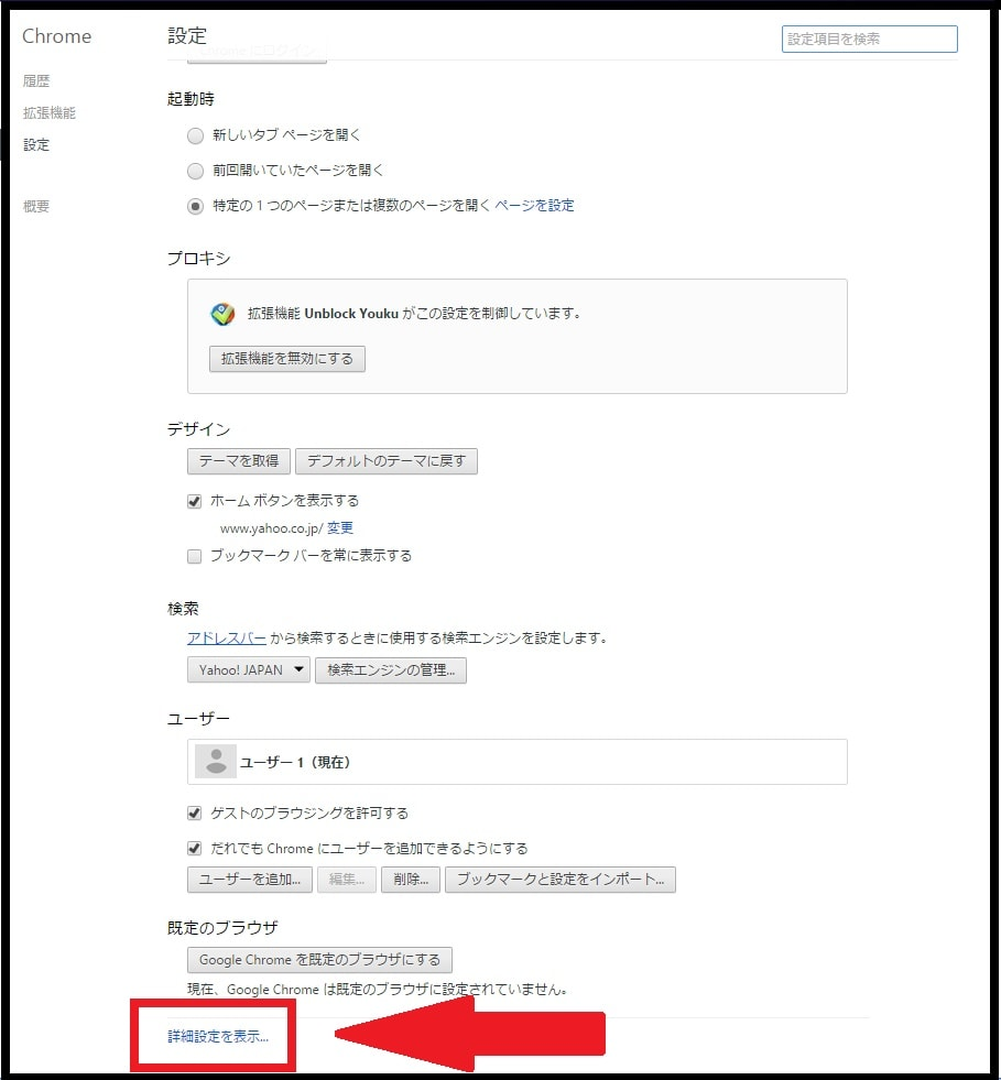 http://art9.photozou.jp/pub/119/2912119/photo/229670116_org.v1445956402.jpg
