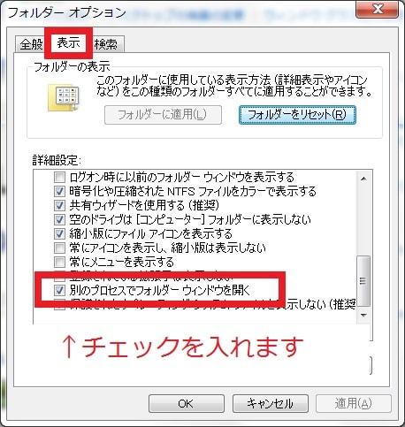 http://art9.photozou.jp/pub/119/2912119/photo/229730745_org.v1446115731.jpg