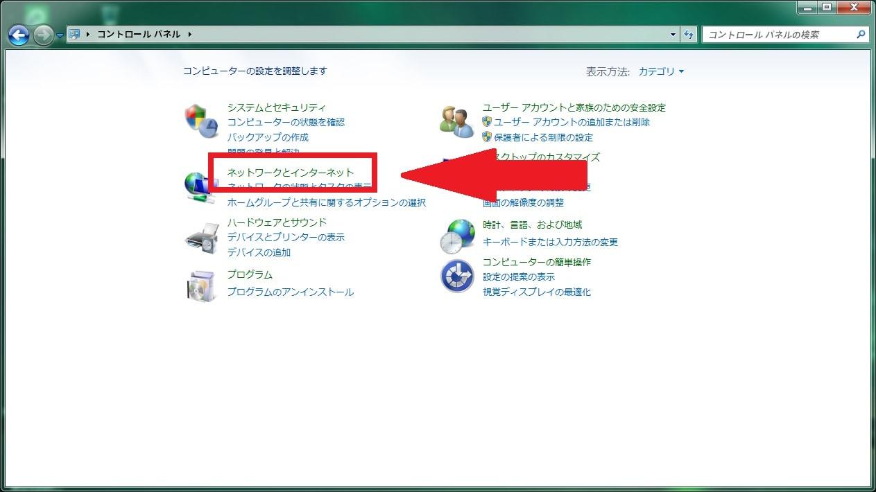 http://art9.photozou.jp/pub/119/2912119/photo/229878582_org.v1446397794.jpg
