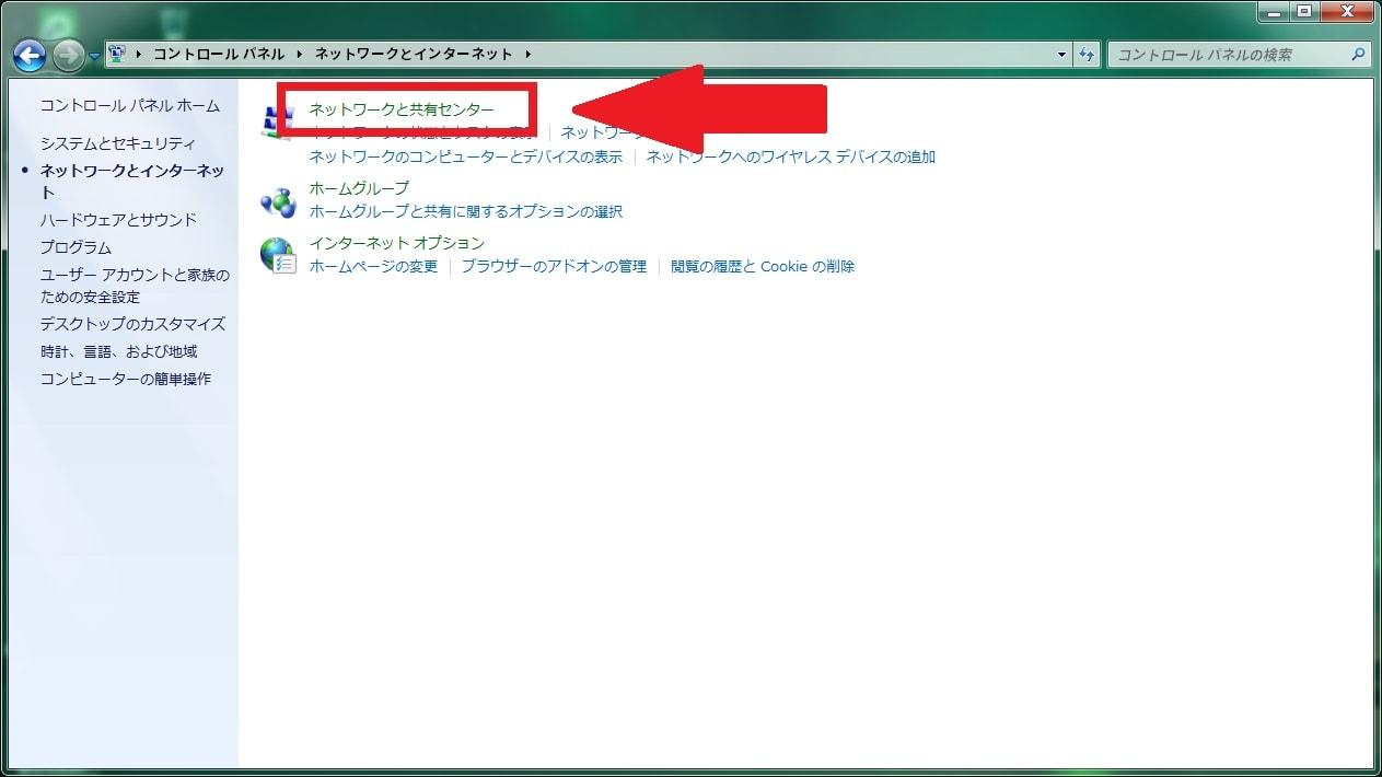 http://art9.photozou.jp/pub/119/2912119/photo/229878583_org.v1446397802.jpg