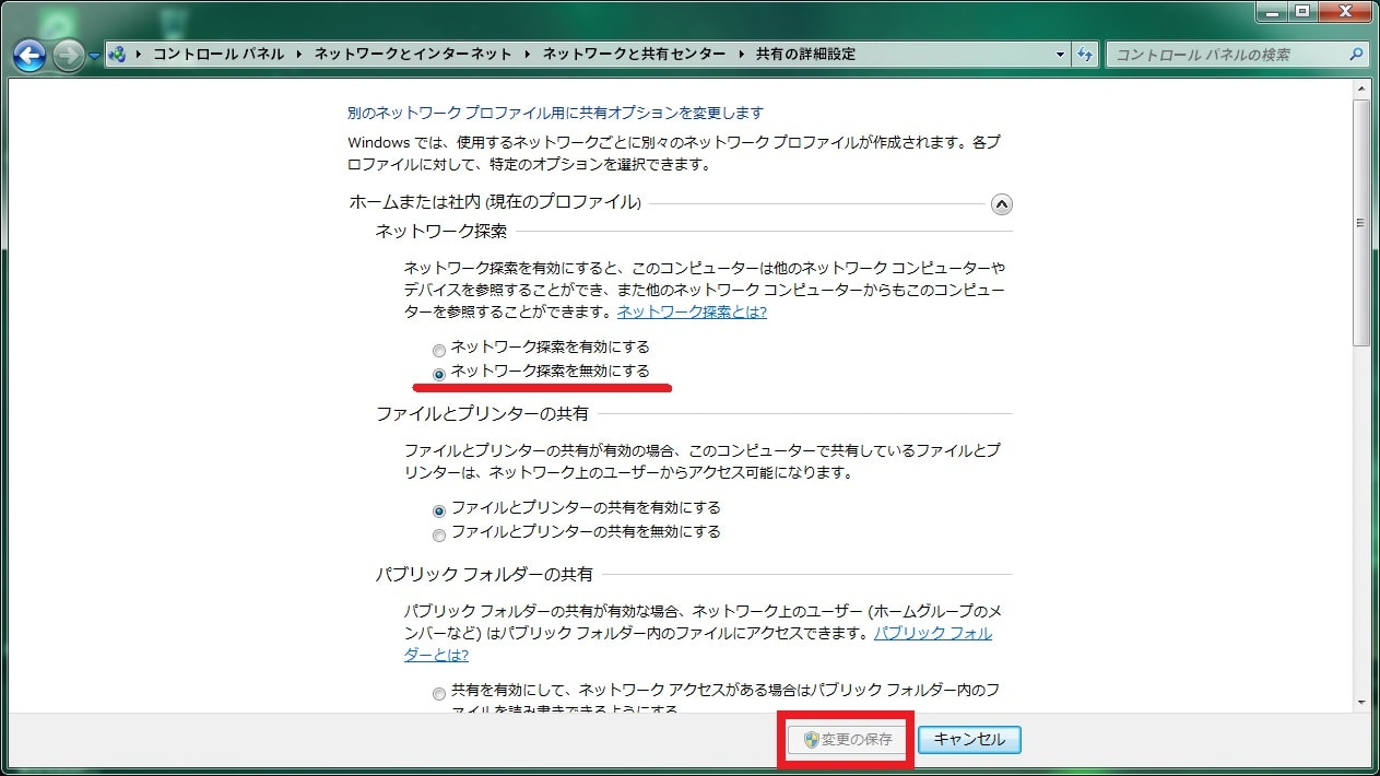 http://art9.photozou.jp/pub/119/2912119/photo/229878586_org.v1446397818.jpg