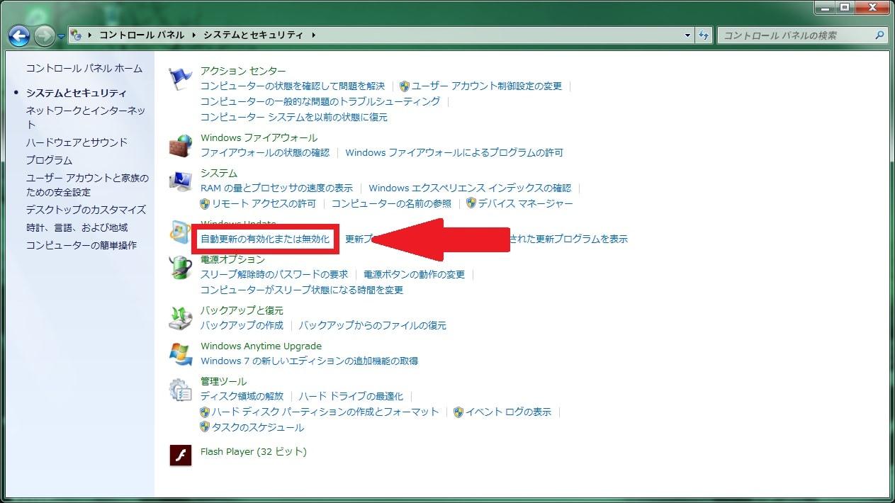 http://art9.photozou.jp/pub/119/2912119/photo/229977079_org.v1446560117.jpg