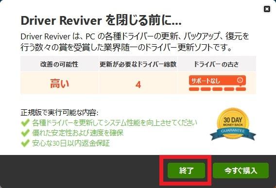 http://art9.photozou.jp/pub/119/2912119/photo/230114832_org.v1446879005.jpg