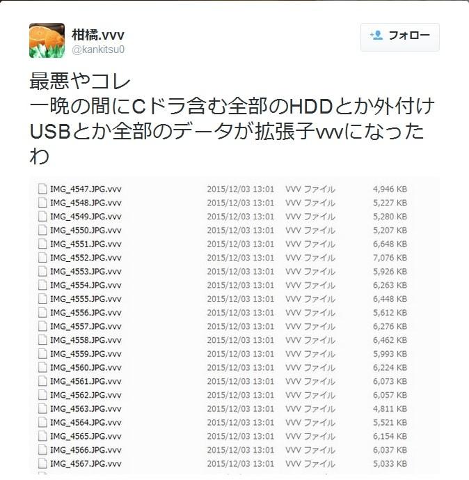 http://art9.photozou.jp/pub/119/2912119/photo/231250650_org.v1449445373.jpg