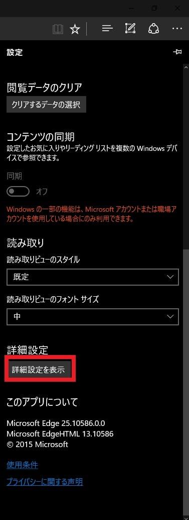 http://art9.photozou.jp/pub/119/2912119/photo/231487140_org.v1450069820.jpg