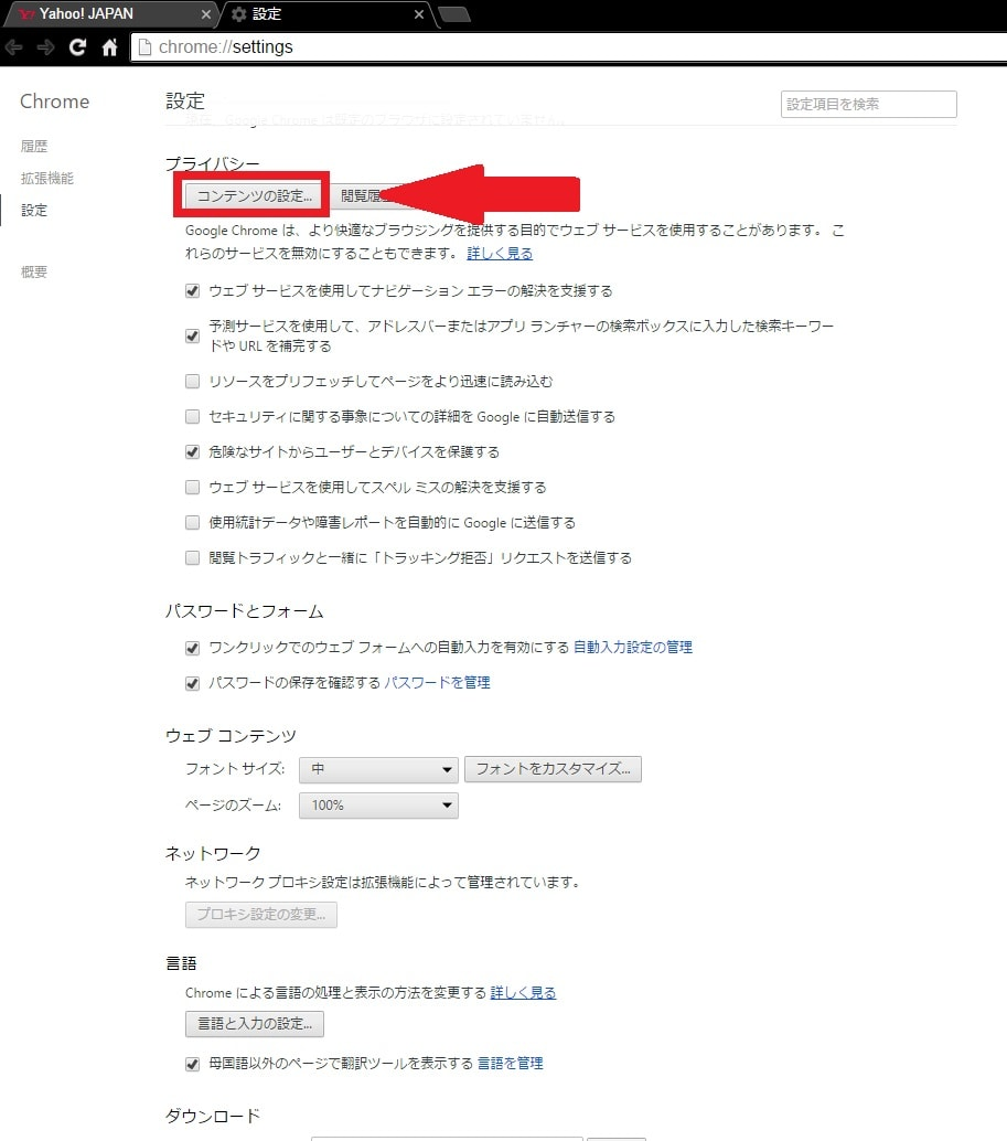 http://art9.photozou.jp/pub/119/2912119/photo/231496401_org.v1450072078.jpg
