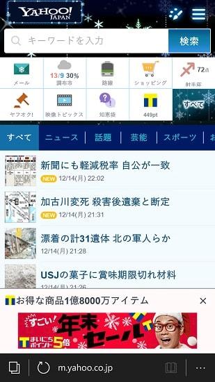 http://art9.photozou.jp/pub/119/2912119/photo/231526626_org.v1450158033.jpg