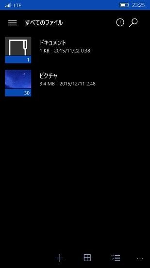 http://art9.photozou.jp/pub/119/2912119/photo/231526644_org.v1450444706.jpg