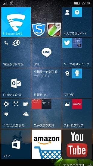 http://art9.photozou.jp/pub/119/2912119/photo/231526646_org.v1450188773.jpg