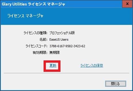http://art9.photozou.jp/pub/119/2912119/photo/233052106_org.v1454350244.jpg