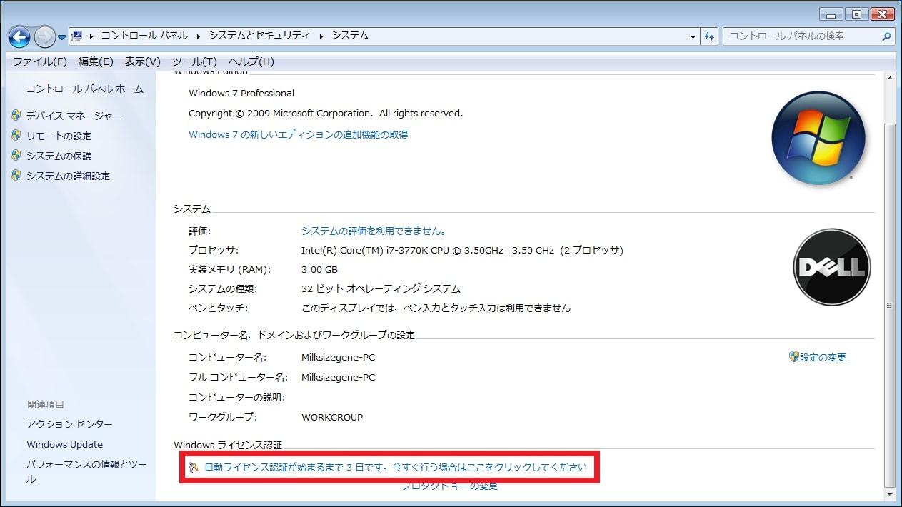 http://art9.photozou.jp/pub/119/2912119/photo/233135962_org.v1454684603.jpg