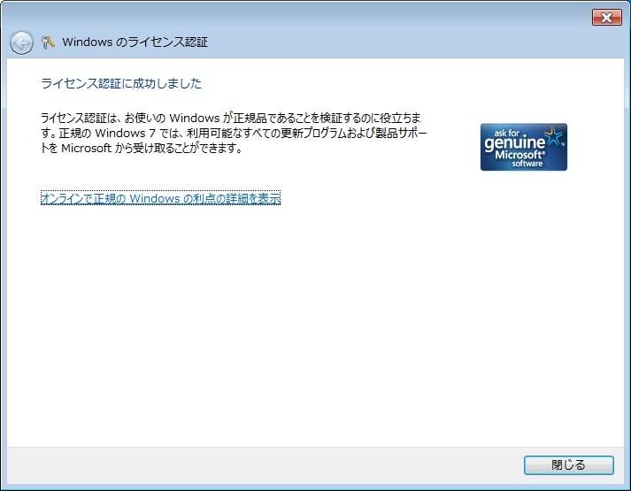 http://art9.photozou.jp/pub/119/2912119/photo/233135975_org.v1454684627.jpg