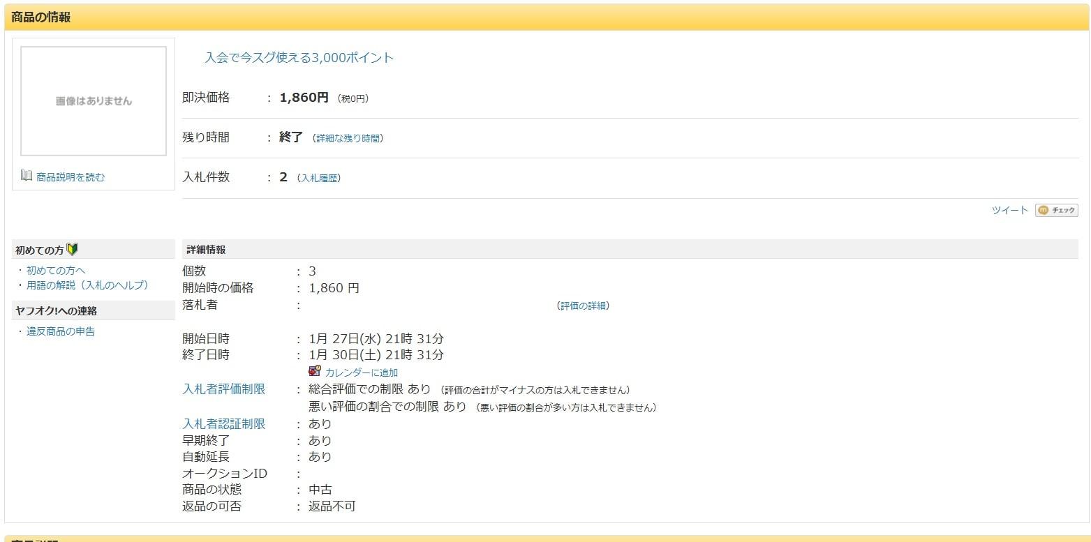 http://art9.photozou.jp/pub/119/2912119/photo/233135984_org.v1454684651.jpg