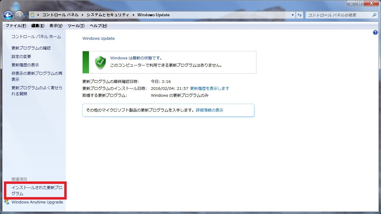 http://art9.photozou.jp/pub/119/2912119/photo/233208003_org.v1454877787.jpg