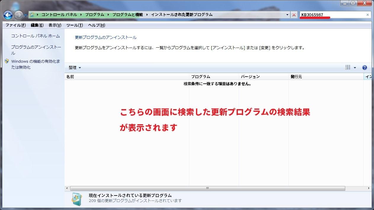 http://art9.photozou.jp/pub/119/2912119/photo/233208005_org.v1454877761.jpg