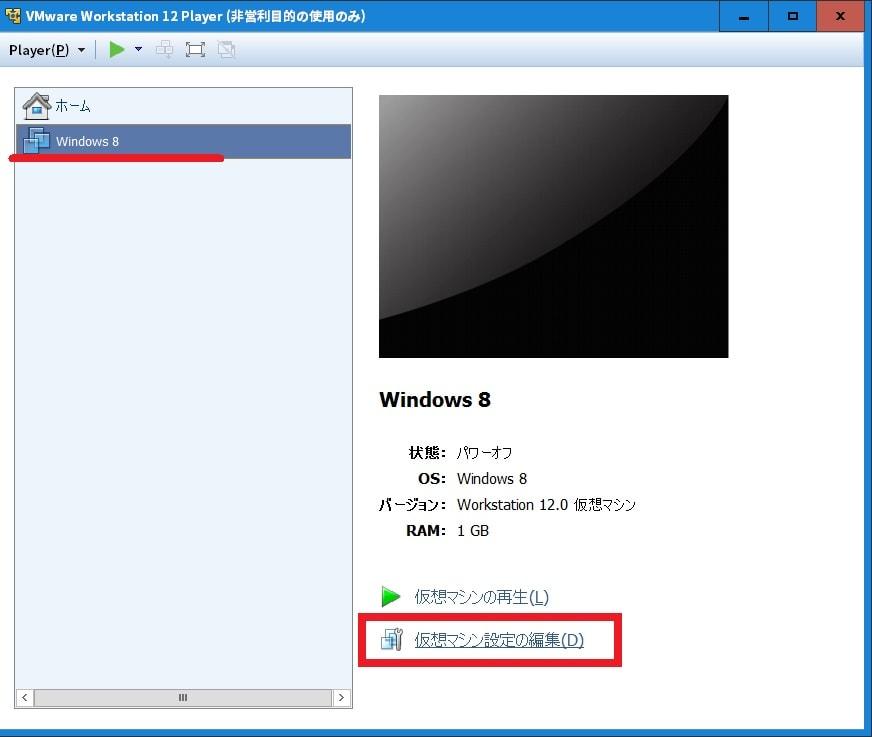 http://art9.photozou.jp/pub/119/2912119/photo/233352712_org.v1455334033.jpg