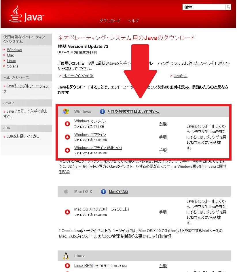 http://art9.photozou.jp/pub/119/2912119/photo/233376434_org.v1455439402.jpg