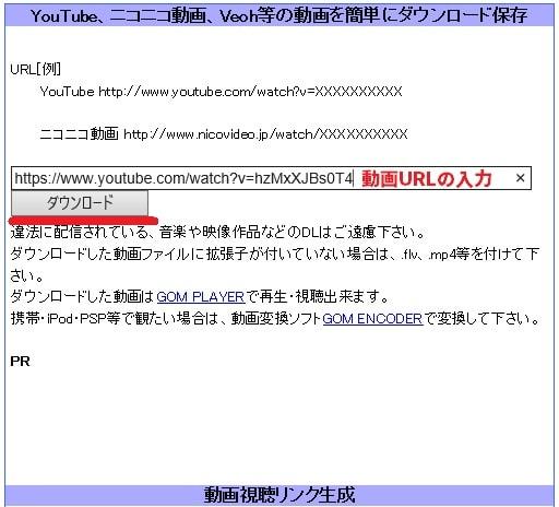 http://art9.photozou.jp/pub/119/2912119/photo/233450028_org.v1455537331.jpg
