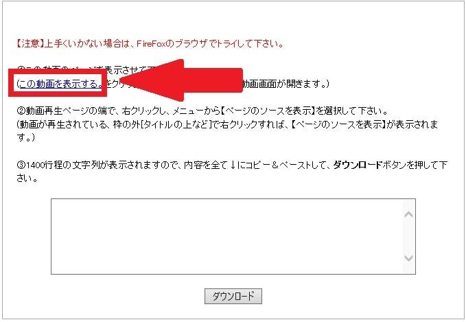 http://art9.photozou.jp/pub/119/2912119/photo/233450032_org.v1455537339.jpg