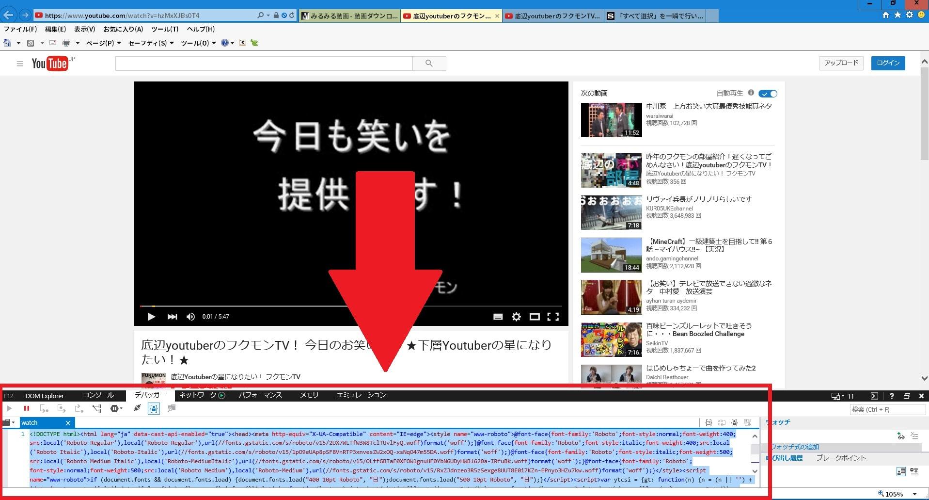 http://art9.photozou.jp/pub/119/2912119/photo/233450039_org.v1455537347.jpg