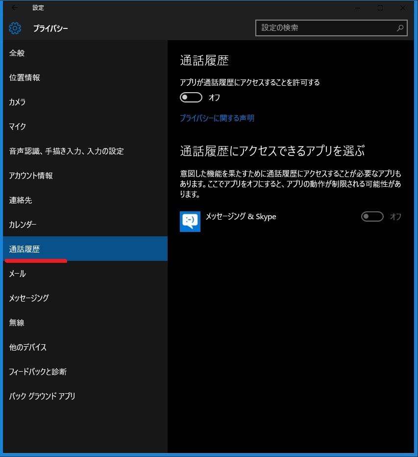 http://art9.photozou.jp/pub/119/2912119/photo/233558482_org.v1455902814.jpg